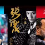 今日熱門文章:線上看電影/歐美劇新選擇FOX+