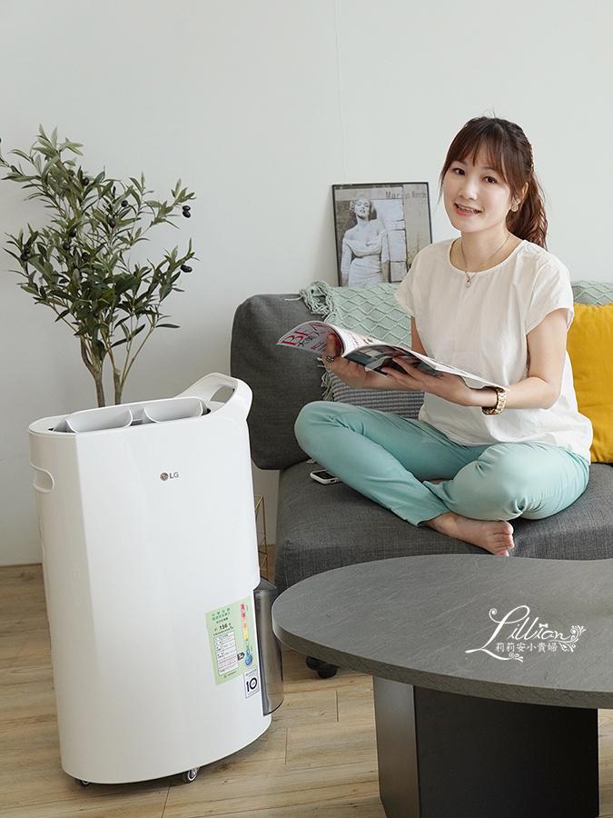 LG PuriCare Wi-Fi 變頻除濕機, Wi-Fi 遠端控制, 奈米離子, 烘鞋, 衣櫃除濕, 省電除濕機, 大容量除濕機, 好推除濕機, 梅雨季必備, LG PuriCare除濕機評價, LG PuriCare除濕機使用心得, LG 除濕機評價, LG除濕機比較