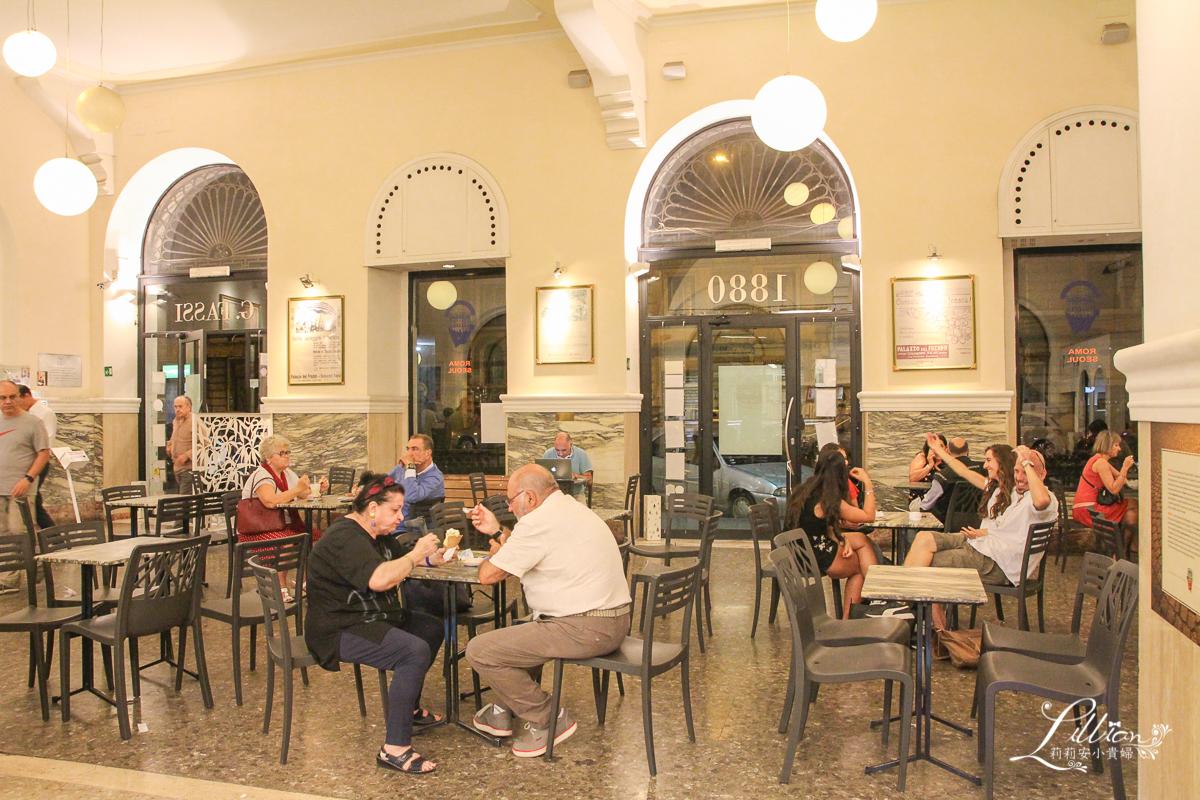 Fassi 1880,Palazzo del Freddo di Giovanni Fassi, 羅馬gelato, 羅馬冰淇淋推薦, 羅馬在地美食, 羅馬必吃美食, 羅馬