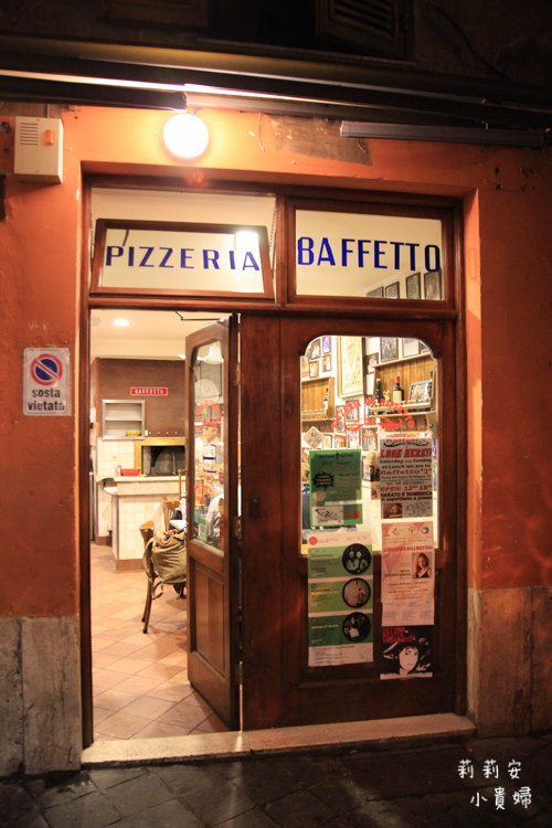 pizza di Baffetto