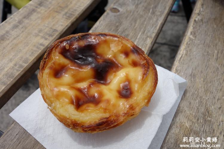 最新推播訊息:【葡萄牙式的早餐文化與里斯本蛋塔創始店】